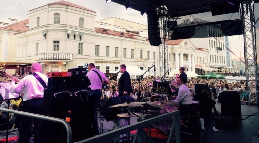 Live In Minsk, 2017
